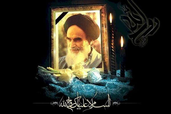 پیام وزیر میراث فرهنگی، گردشگری و صنایعدستی به مناسبت سالگرد ارتحال حضرت امام خمینی(ره)