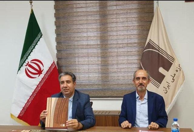 تفاهم موزهای بین ایران و چین