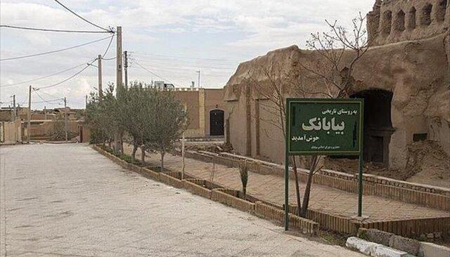 روستای گردشگری بیابانک صاحب مرکز آموزش صنایعدستی شد