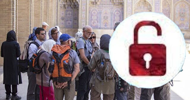 ناامنیِ طرح صیانت برای گردشگری