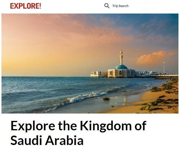 عربستان جای ایران را گرفت!