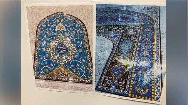 کاشیهای اهدایی ایران برای ساخت مسجدی در آمریکا رفع توقیف شد