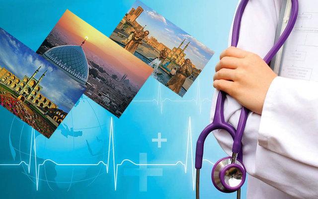 ایده فناورانه و مشتریمحور یزدیها برای ساماندهی گردشگری سلامت