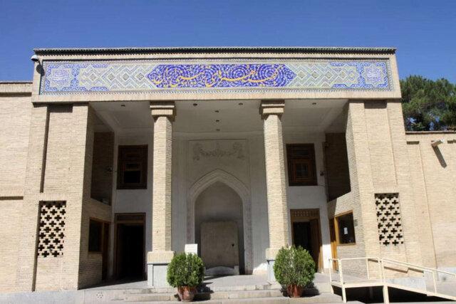 بازگشایی موزۀ هنرهای تزئینی اصفهان از امروز