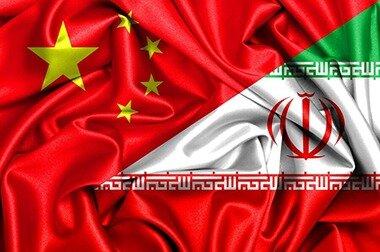 پیام وزیر فرهنگ و گردشگری چین به وزیر ارشاد