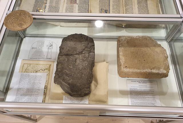 توقیف آثار تاریخی عراق در نروژ