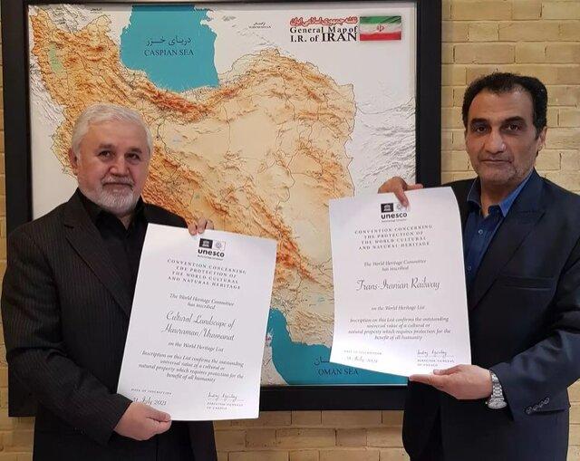 اسناد ثبت جهانی راهآهن و هورامان به ایران داده شد